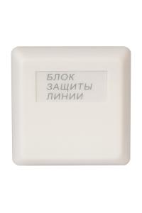 БЗЛ-01 Блок защиты линии
