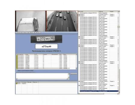 ПО АВТО-Интеллект (Ураган Slow-1) Программное обеспечение для IP систем видеонаблюдения
