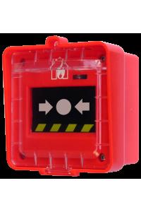 ИПР-Ex (ИП 535-27) (Ладога-Ex) Извещатель пожарный ручной