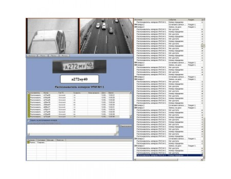 ПО АВТО-Интеллект (Ураган Slow-8) Программное обеспечение для IP систем видеонаблюдения