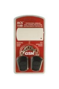 ACS-114R Комплект тревожной сигнализации радиоканальный