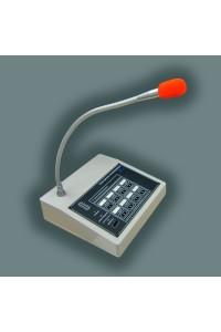 AL-C8 Пульт диктора микрофонный