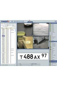 AutoTRASSIR 3 канал до 30 км/ч Программное обеспечение для IP систем видеонаблюдения