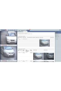 AutoTRASSIR Parking Программное обеспечение для контроля количества и времени пребывания автомобилей на территории парковки