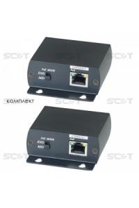 IP01P Удлинитель Ethernet с PoE