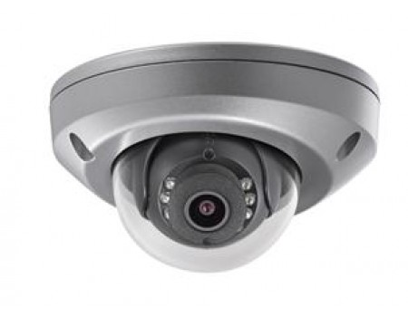 DS-2CD6520DT-IO (4mm) IP-камера купольная