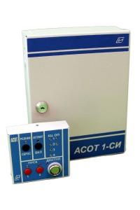 АСОТ1-СИ Устройство сигнально-пусковое пожарное