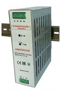 120W/24V/DIN Блок питания