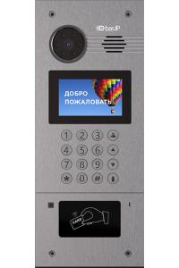 AA-07E SILVER Вызывная панель подъездного IP-домофона