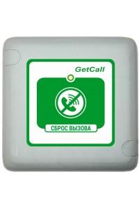GC-0421W1 Проводная кнопка сброса