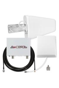 DS-1800/2100-10 С2 Комплект усиления сотовой связи 900/1800 МГц