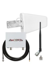 DS-1800/2100-17 С1 Комплект усиления сотовой связи 1800/2100 МГц