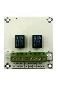 ST-PS100RB Блок релейный
